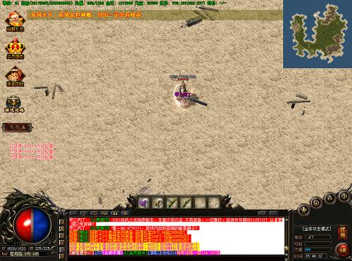 玩家在高级地图中的发育.png